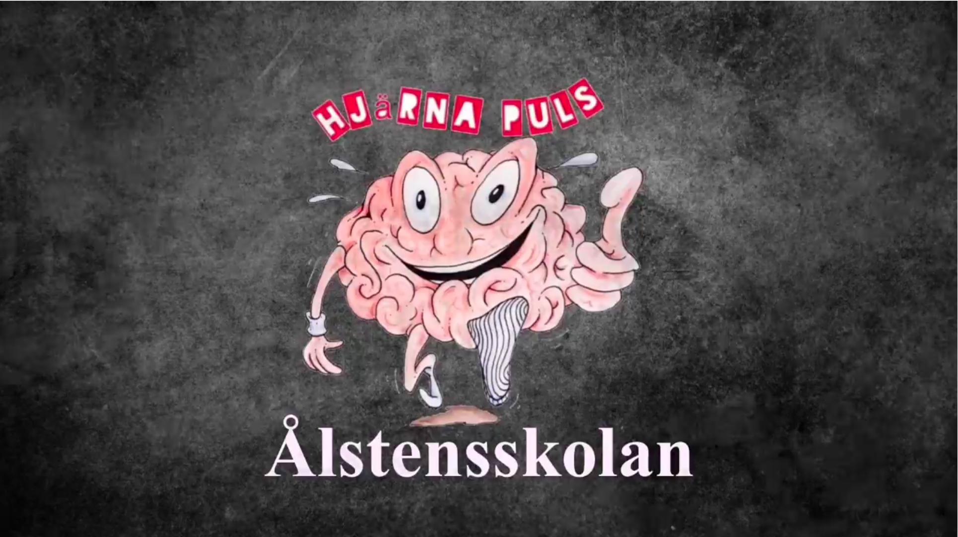 ActiveS - Sveriges Piggaste Klassrum - Ålstensskolan F-5, Stockholm